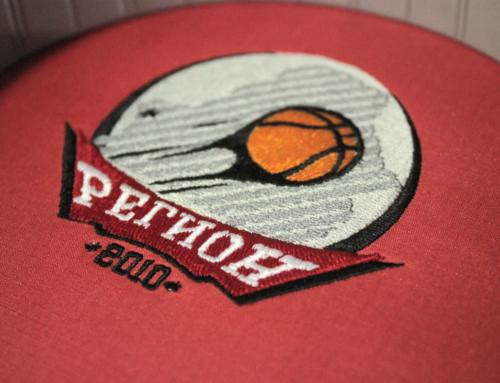 Логотип баскетбольного клуба «Регион»